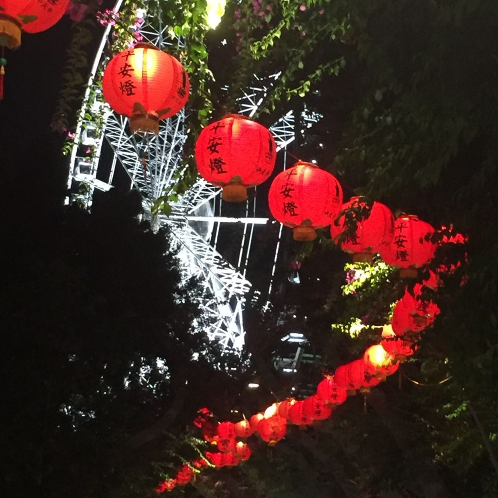 Chinese Lanterns at South Bank date night under $20