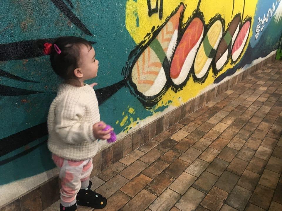 brisbane sushi train wall