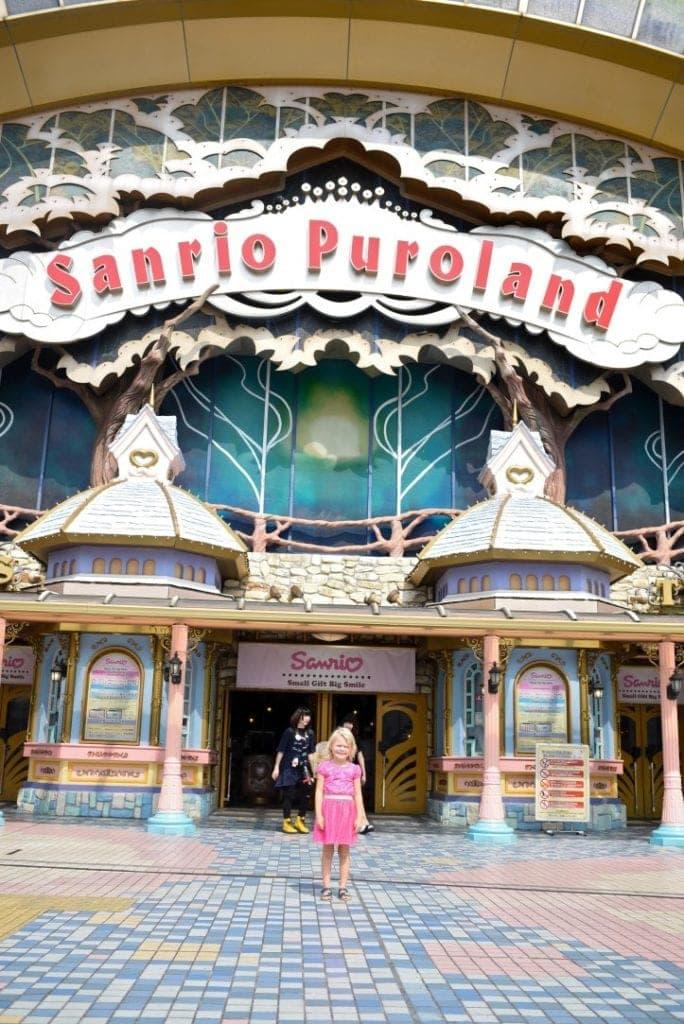 puroland1 tokyo with kids