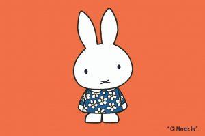 Miffy & Friends QUT